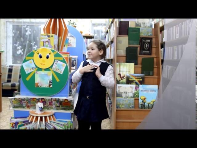 Изображение предпросмотра прочтения – АнастасияТюленева читает произведение «Берёза» С.А.Есенина
