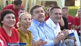 В Ярославской области завершился XI молодёжный форум работников РЖД