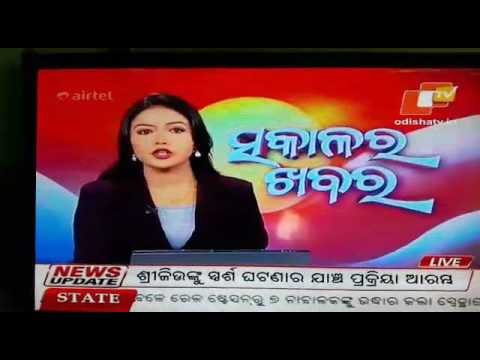 Unique family charitable trust news on otv about  kendrapada ..4 oprphan children's