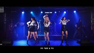 걸그룹 트위티(TWEETY) X 메탈밴드 콜라보영상 -  badboy ( lyrics)