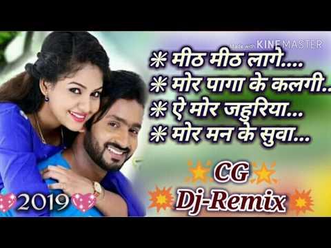 CG Dj Remix | 2019 CG SONG | Hans Jhan Pagali Fans Jabe |छत्तीसगढ़ी डीजे सांग | NEW CG DJ 2019