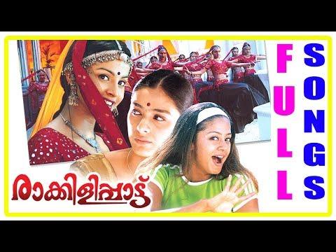 Raakilipattu Malayalam Movie   Full Video Songs   Jyothika   Sharbani Mukherjee   Tabu   Vidyasagar