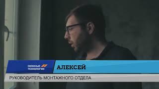 """Установка окна фирмой """"Оконные технологии"""" // ремонт у Кирилюк"""