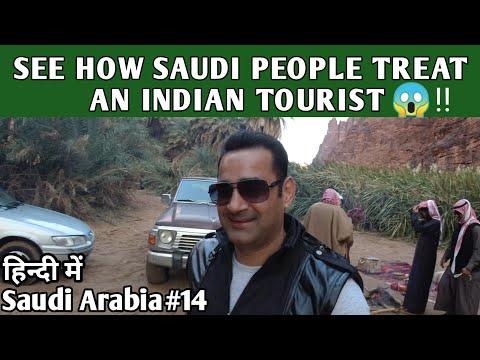 How Saudi People Treat With Tourist ?? | Travelling Mantra