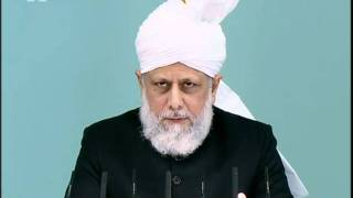 Malayalam Friday Sermon 12th August 2011 - Islam Ahmadiyya