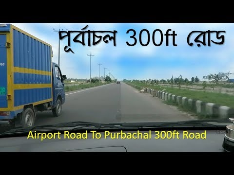 Airport Road to Purbachal 300ft Road
