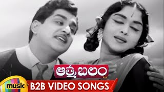 Telugu Old Hits Songs   Aatma Balam Movie Back To Back Video Songs   ANR   Anjali Devi   Mango Music