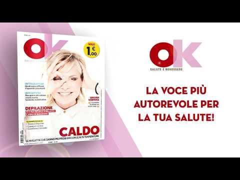 Spot Tv Ok Salute E Benessere Youtube