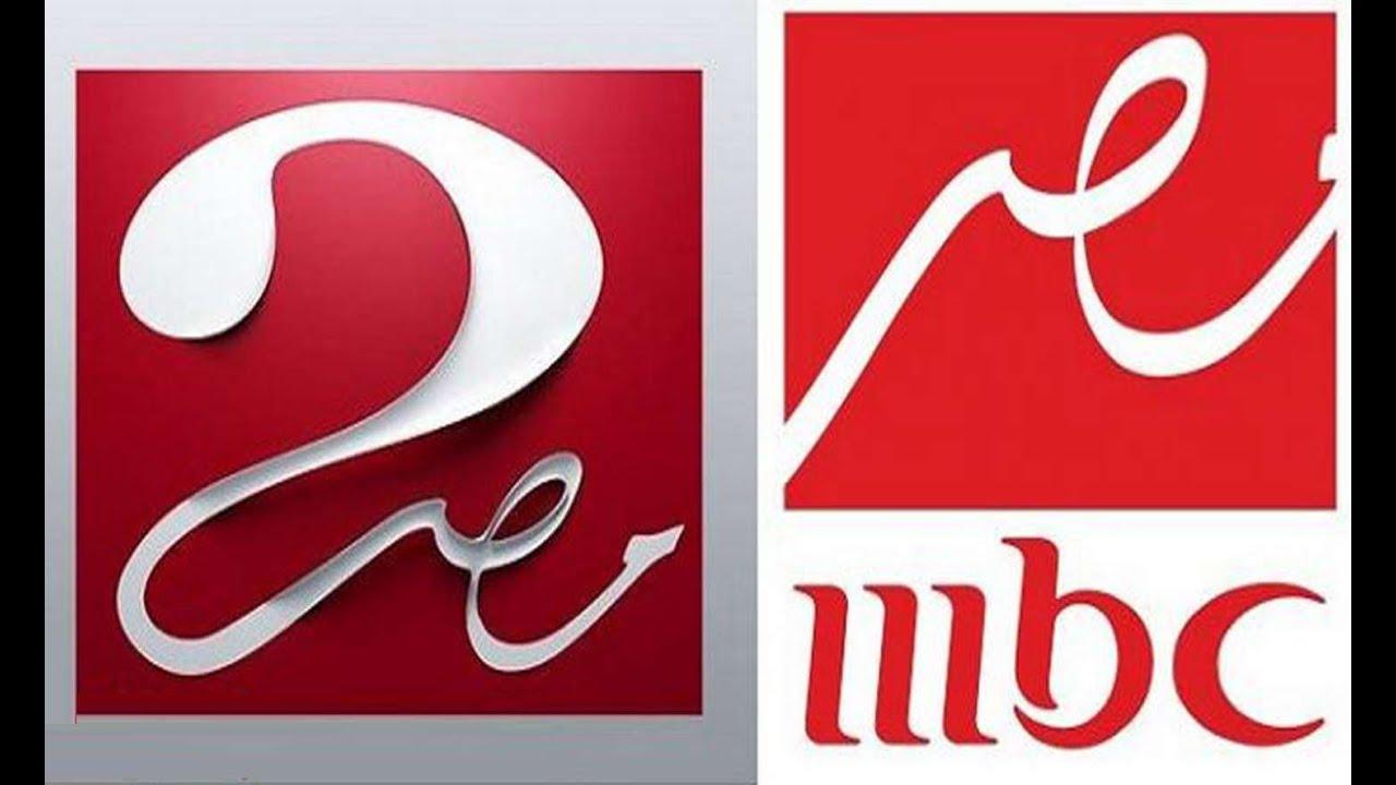 قناة ام بي سى مصر 2 Mbc Masr بث مباشر Youtube