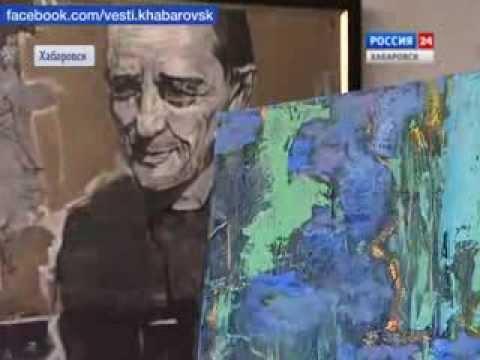 Вести-Хабаровск. Самый молодой художник Хабаровска