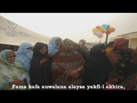 Mauritanian National Anthem - نشيد وطني موريتاني [School Vocal Version]