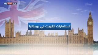 تراجع الإسترليني يهدد استثمارات الخليج في بريطانيا