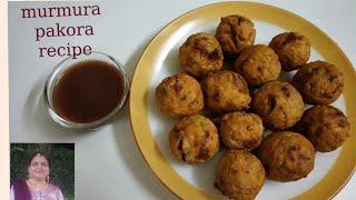 Murmura pakora recipe/ऐसे बनाएं स्वादिष्ट और झट-पट से मुरमुरे के पकोड़े/ मुरमुरा पकोड़ा बनाने की विध