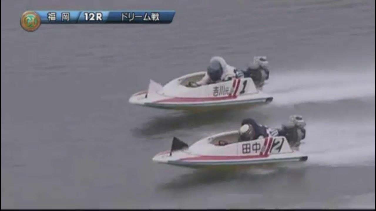 レース リプレイ ボート 福岡