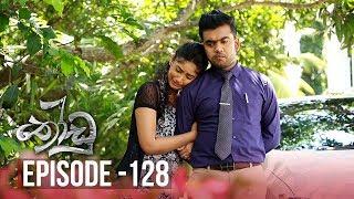 Thoodu | Episode 128 - (2019-08-13) | ITN Thumbnail