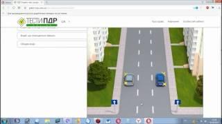 видео 11. Розташування транспортних засобів на дорозі
