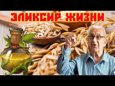 Отвар овса Эликсир Жизни