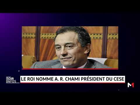 Le roi Mohammed VI nomme Ahmed Reda Chami à la tête du CESE