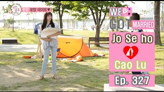 [We got Married4] 우리 결혼했어요 - Se Ho ♥ Cao Lu, not Romance it's horror 20160625