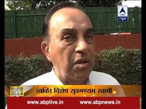 Vyakti Vishesh: Subramanian Swamy: PM Modi's sankatmochak