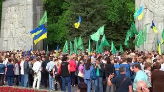 В Харькове 9 мая 2018 сборы на Мемореале Славы