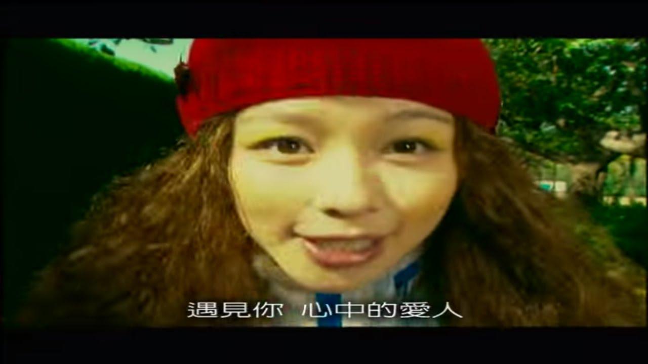 徐若瑄 Vivian Hsu 《不敗的戀人》 官方中文字幕版 MV