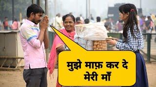 Cute school girl Asking BACHHE KAISE PAIDA HOTE HAIN   Nishu Tiwari   Comment Trolling Prank