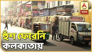 ফুটপাথ জতুগৃহ, গড়িয়াহাট অগ্নিকাণ্ডের পরেও হুঁশ ফেরেনি কলকাতায়| ABP Ananda