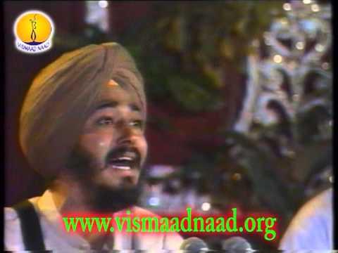 Bhai Baldeep Singh : Sri Raag - Adutti Gurmat Sangeet Samellan 1991