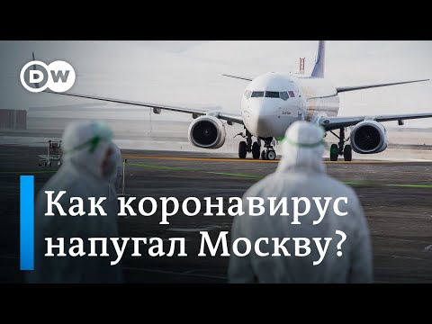 Паника из-за коронавируса? Москва не дала посадку немецкому самолету из Китая. DW Новости (03.02.20)