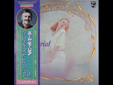 ポール・モーリア シバの女王 ディコバージョン   LP ポールモーリア・グレーテストヒッツ Part2 より Paul Mauriat