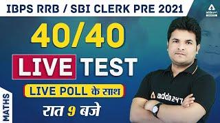 SBI Clerk \u0026 IBPS RRB PO/Clerk 2021 | Maths #10 | 40/40 Live Test With Live Poll