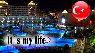 IN DER TÜRKEi ANGEKOMMEN!!! - It's my life #673   PatrycjaPageLife