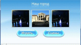 Создание диска с DVD меню в Ashampoo Burning Studio(Интернет и программы для всех - http://vellisa.ru/ Создание DVD диска с DVD меню в программе Ashampoo Burning Studio. DVD авторинг..., 2013-10-14T03:03:07.000Z)