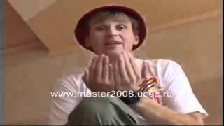 Видео о том, как правильно удалять грунтовку