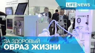 видео Новости медицины, здоровья и здравоохранения