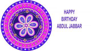 AbdulJabbar   Indian Designs - Happy Birthday