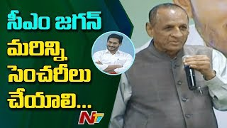 Governor Narasimhan Speech   AP CM YS Jagan Farewell Ceremony to Narasimhan   NTV