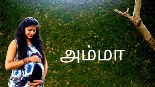 My Labor Story-Tamil | New Mommy's vlog | #Howifeel #amma #mydeliverystory