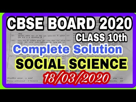 Cbse Social Science paper Solution 2020  Cbse Class10th Social study Solution 2020  SST.SOLUTION 20