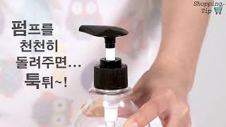 COUPANG VIDEO CONTENTS - 병도매닷컴…