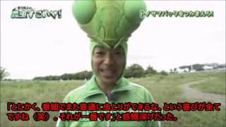 香川照之が、自身がメーン出演するNHK・Eテレの昆虫番組「香川照之...