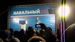 Митинг 25.11.2017 года в Нижнем Новгороде, часть 1.