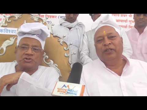 MAHARASHTRA MEDIA NEWS & ENTERTAINMENT TV CHANNEL