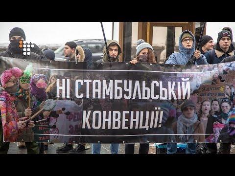 Громадське Телебачення: «Гендерний ГУЛАГ»: під Кабміном відбулась акція проти гендерної політики