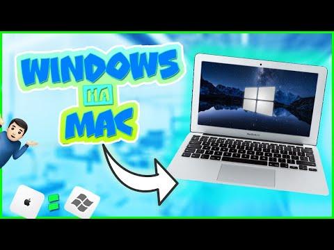 Windows на Макбуке! Установка и тест!