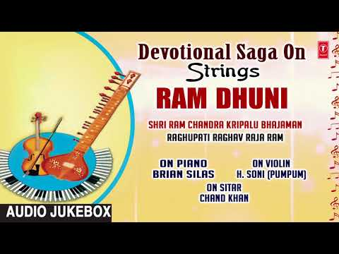 ► DEVOTIONAL SAGA ON STRINGS - RAM DHUNI (Audio Jukebox) : H. SONI PUMPUM || T-Series Classics