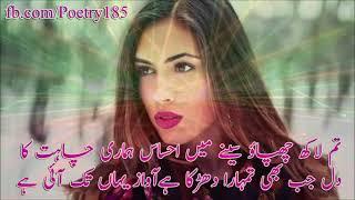 5 Pakistani Urdu Ghazal Pakistani Sad Song Pakistani Sad Urdu Ghazal New Urdu Ghazal     YouTube