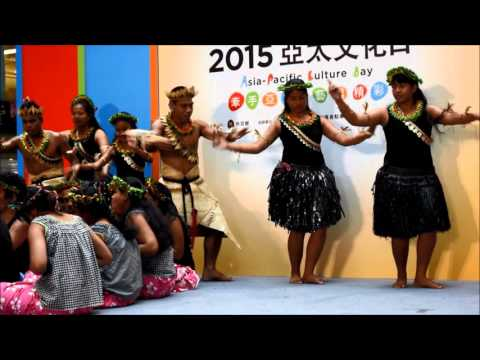 2015 Asia Pacific Culture Day - Performance I