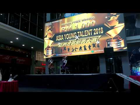 Asia Young Talent One City 2018 - 01